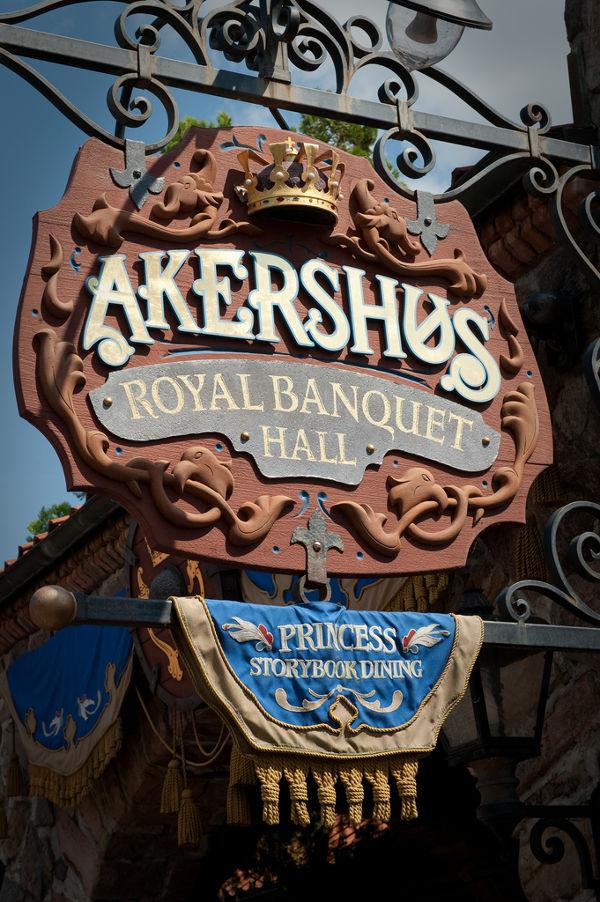 Akershus Royal Banquet Hall Disney character dining Epcot