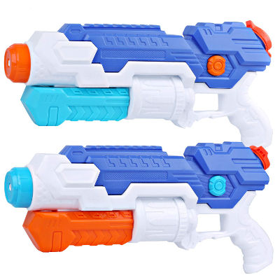 Super soaker blaster water gun